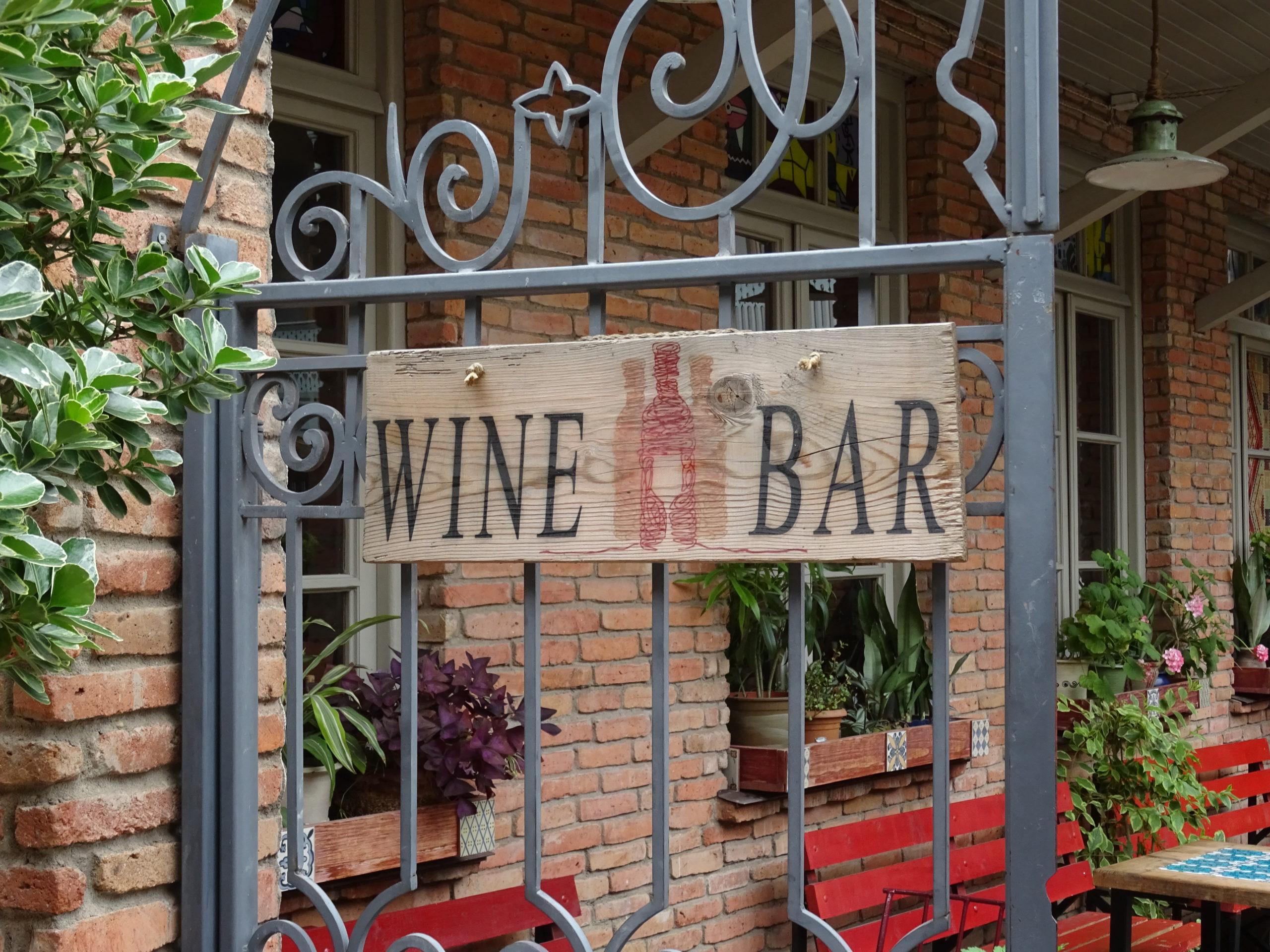 free wine tasting tbilisi