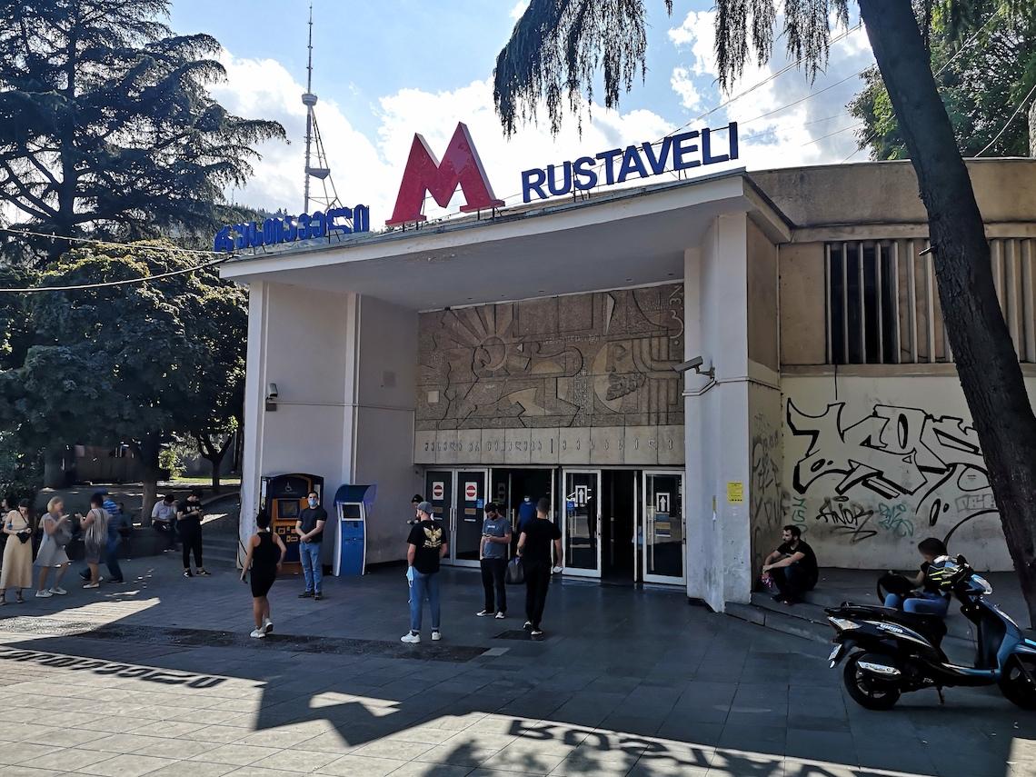 metro station tbilisi