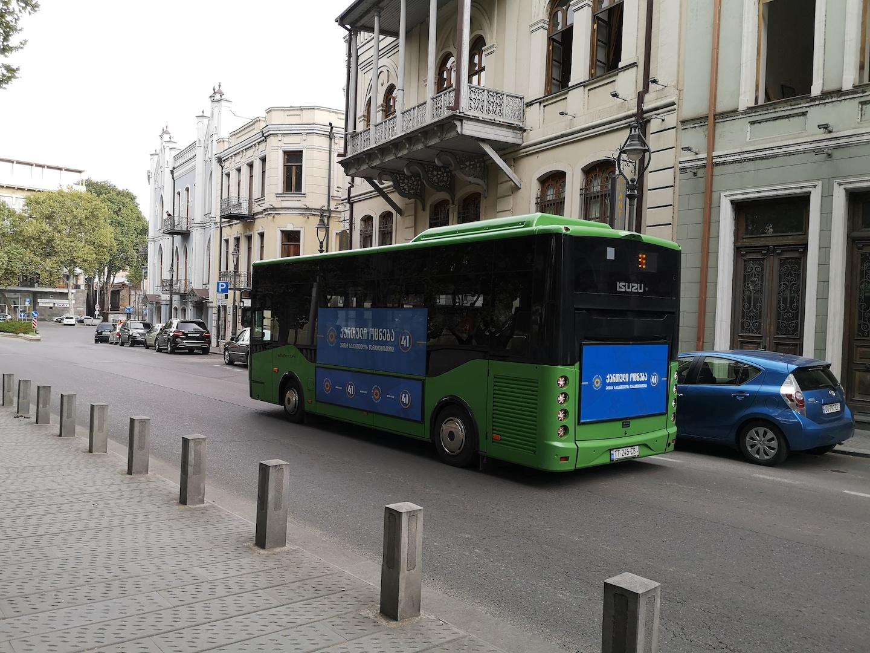 Tbilisi Green Bus Line