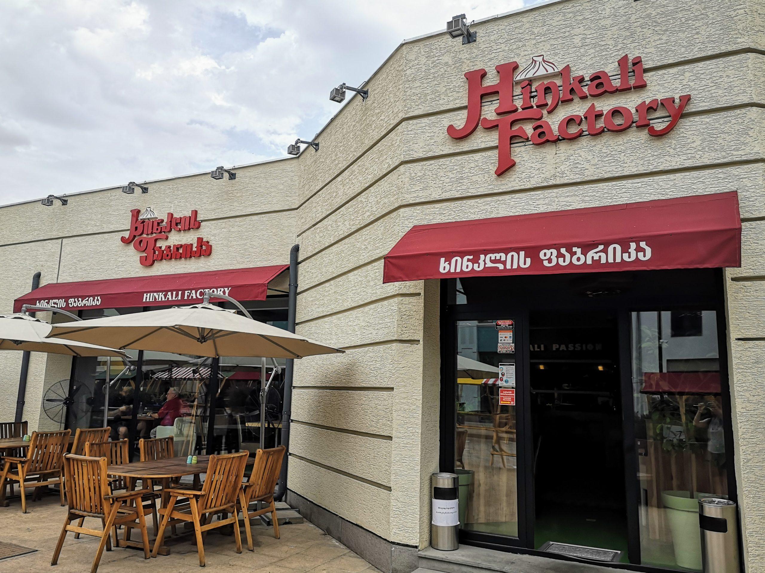 Hinkali Factory Restaurant Tbilisi