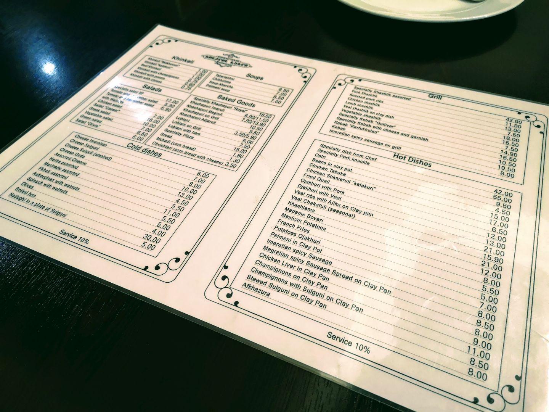 Khinkali House on Rustaveli menu
