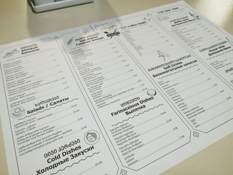 Zodiaqo khinkali restaurant menu