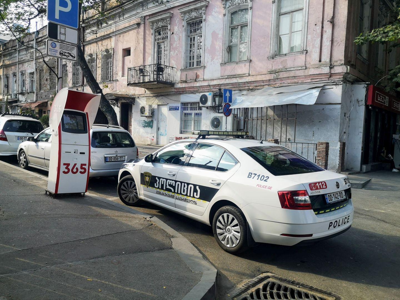 georgia country police