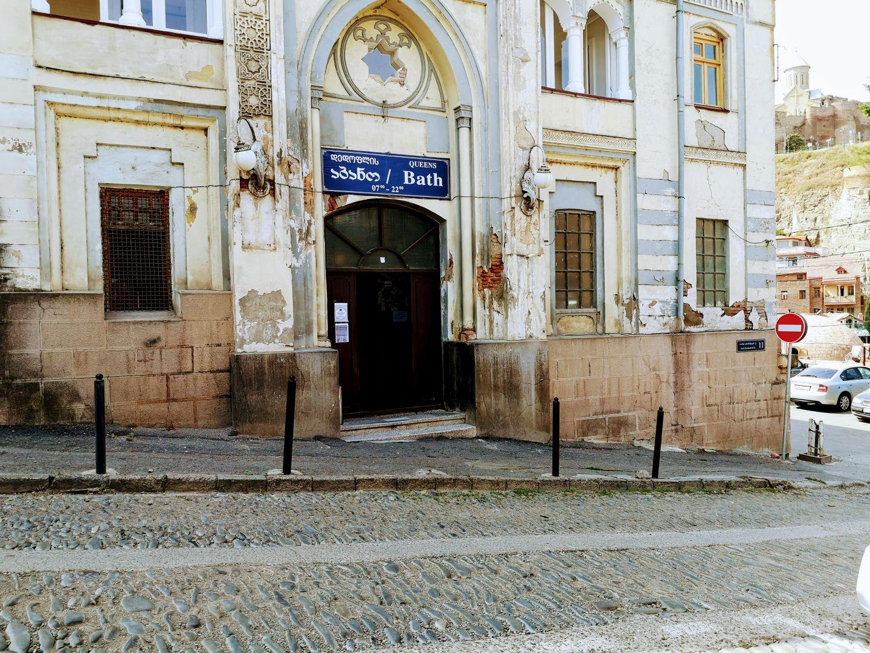 tbilisi sulfur bath entrance