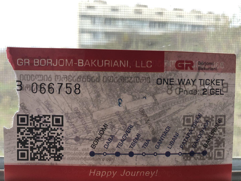 kukushka train ticket