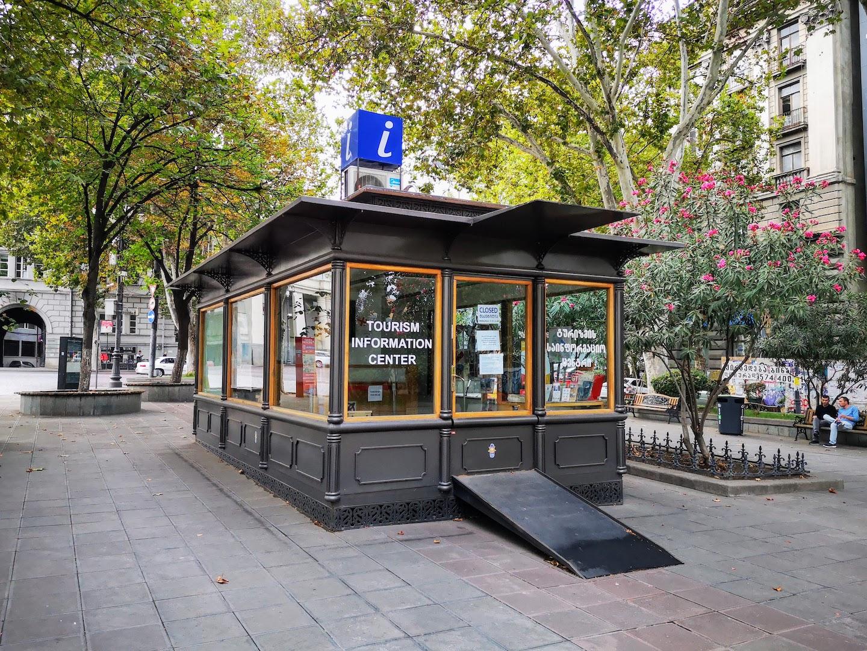 tourist information tbilisi