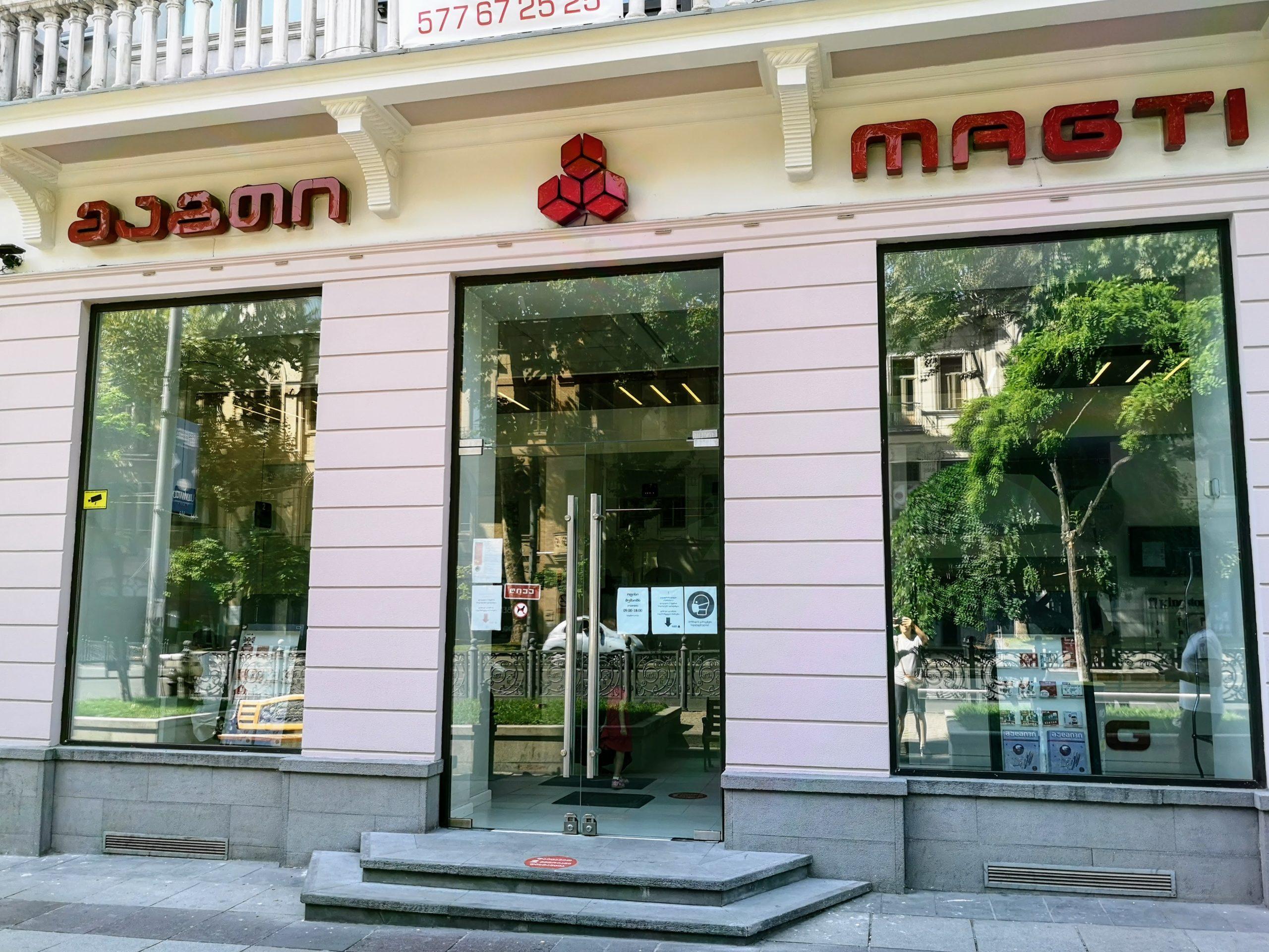 magti shop tbilisi